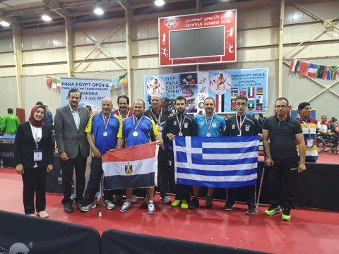 Egypt Open 2019 AMEA 2