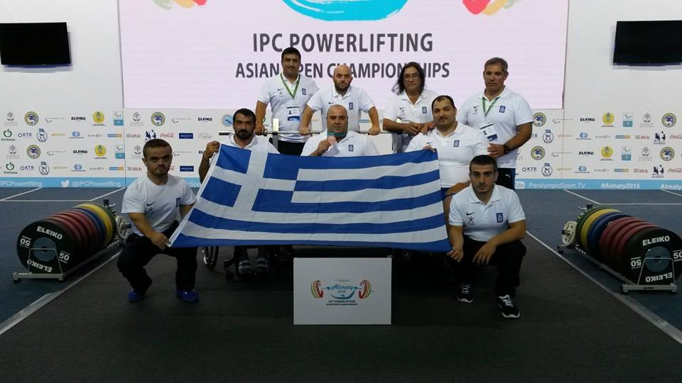 powerliftingalmati2015
